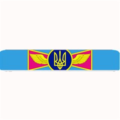 Ensign of The Ukrainian Air Force Small Bar Mats