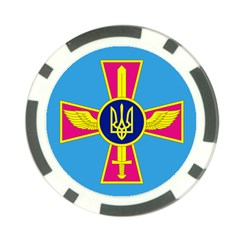 Ensign of The Ukrainian Air Force Poker Chip Card Guard