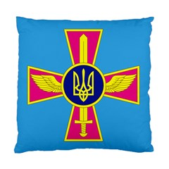 Ensign Of The Ukrainian Air Force Standard Cushion Case (two Sides)
