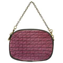 Brick Wall Brick Wall Chain Purses (two Sides)