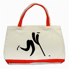 Bandy Pictogram Classic Tote Bag (red)