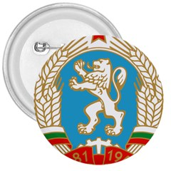 Coat Of Arms Of Bulgaria (1971 1990) 3  Buttons