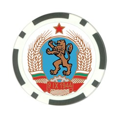 Coat Of Arms Of Bulgaria (1968 1971) Poker Chip Card Guard (10 Pack)