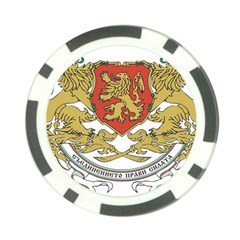 Coat Of Arms Of Bulgaria (1946 1948) Poker Chip Card Guard (10 Pack)