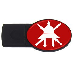 Flag of The Myanmar Army USB Flash Drive Oval (4 GB)