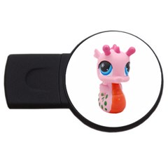 Dragon Toy Pink Plaything Creature USB Flash Drive Round (4 GB)
