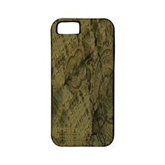 Complexity Apple iPhone 5 Classic Hardshell Case (PC+Silicone)