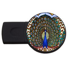 The Peacock Pattern USB Flash Drive Round (1 GB)