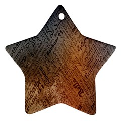 Typography Star Ornament (Two Sides)