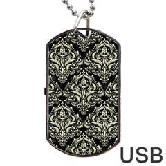 DMS1 BK-MRBL BG-LIN Dog Tag USB Flash (Two Sides)