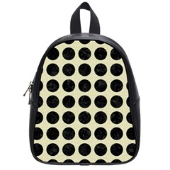 CIR1 BK-MRBL BG-LIN (R) School Bags (Small)
