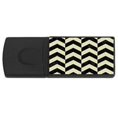 CHV2 BK-MRBL BG-LIN USB Flash Drive Rectangular (1 GB)