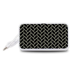 BRK2 BK-MRBL BG-LIN Portable Speaker (White)
