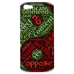 Tao Duality Binary Opposites Apple Iphone 5 Hardshell Case