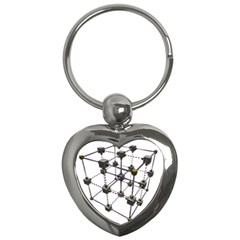 Grid Construction Structure Metal Key Chains (Heart)