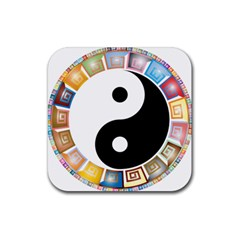 Yin Yang Eastern Asian Philosophy Rubber Square Coaster (4 pack)