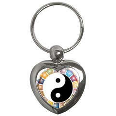 Yin Yang Eastern Asian Philosophy Key Chains (Heart)