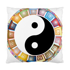 Yin Yang Eastern Asian Philosophy Standard Cushion Case (Two Sides)