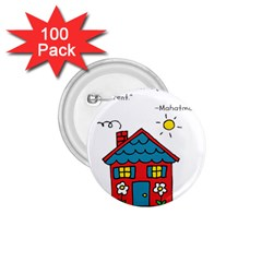 No School Greater... 1.75  Buttons (100 pack)