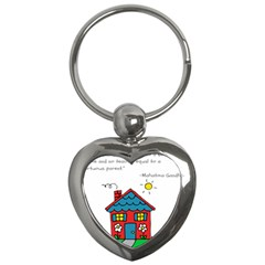 No School Greater... Key Chains (Heart)