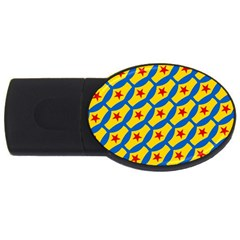 Images Album Heart Frame Star Yellow Blue Red USB Flash Drive Oval (4 GB)