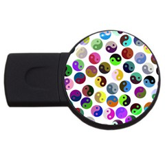 Ying Yang Seamless Color Cina USB Flash Drive Round (1 GB)
