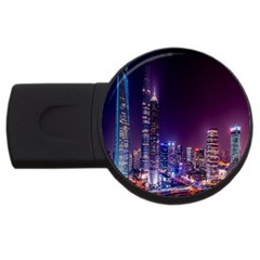 Raised Building Frame USB Flash Drive Round (2 GB)