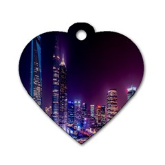 Raised Building Frame Dog Tag Heart (One Side)