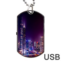 Raised Building Frame Dog Tag USB Flash (Two Sides)