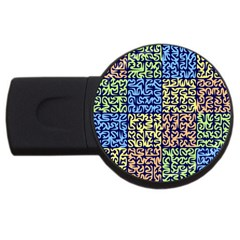Puzzle Color USB Flash Drive Round (1 GB)