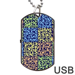 Puzzle Color Dog Tag USB Flash (Two Sides)