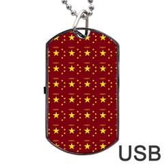 Chinese New Year Pattern Dog Tag USB Flash (Two Sides)