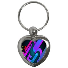 Chevron Wave Rainbow Purple Blue Pink Key Chains (Heart)