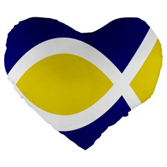 Flag Blue Yellow White Large 19  Premium Heart Shape Cushions