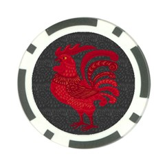 Red fire chicken year Poker Chip Card Guard (10 pack)