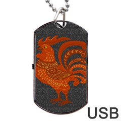 Chicken year Dog Tag USB Flash (One Side)