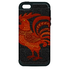 Chicken year Apple iPhone 5 Hardshell Case (PC+Silicone)