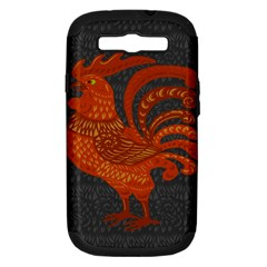 Chicken year Samsung Galaxy S III Hardshell Case (PC+Silicone)