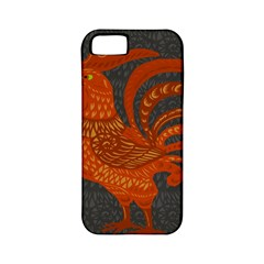 Chicken year Apple iPhone 5 Classic Hardshell Case (PC+Silicone)
