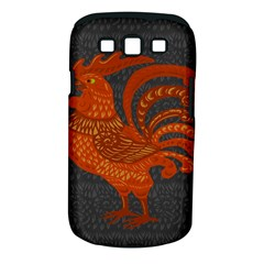 Chicken year Samsung Galaxy S III Classic Hardshell Case (PC+Silicone)