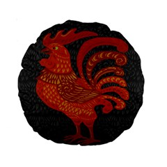 Chicken year Standard 15  Premium Round Cushions