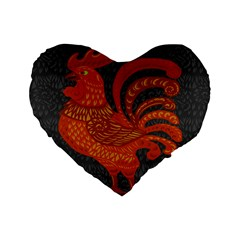 Chicken year Standard 16  Premium Heart Shape Cushions