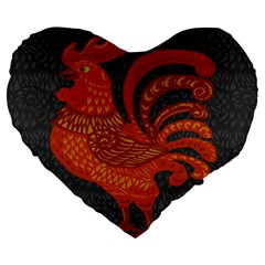 Chicken year Large 19  Premium Heart Shape Cushions