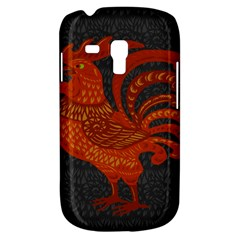 Chicken year Galaxy S3 Mini