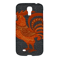 Chicken year Samsung Galaxy S4 I9500/I9505 Hardshell Case