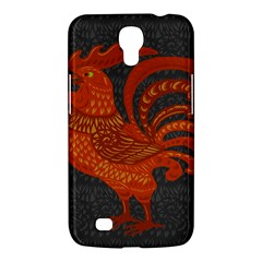 Chicken year Samsung Galaxy Mega 6.3  I9200 Hardshell Case