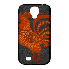 Chicken year Samsung Galaxy S4 Classic Hardshell Case (PC+Silicone)