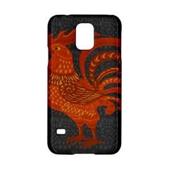 Chicken year Samsung Galaxy S5 Hardshell Case