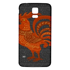 Chicken year Samsung Galaxy S5 Back Case (White)