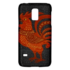 Chicken year Galaxy S5 Mini